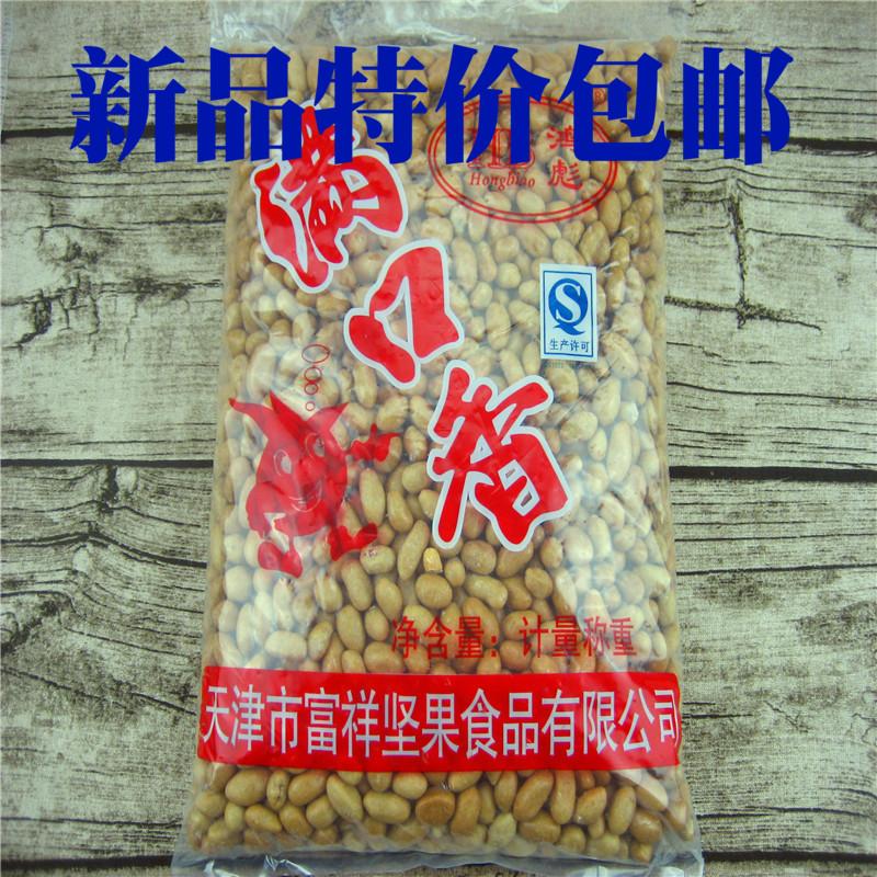 口いっぱいの香花とピーナッツの皮の落花生の4斤は衣服の落花生の間食の香ばしい米のパイの5香の落花生を巻いて郵送します。