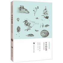 共三册所罗大自然样貌系列套装共三册大自然样系列套装