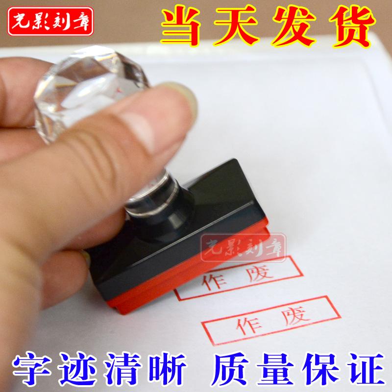 Штампы на заказ Артикул 539656785827