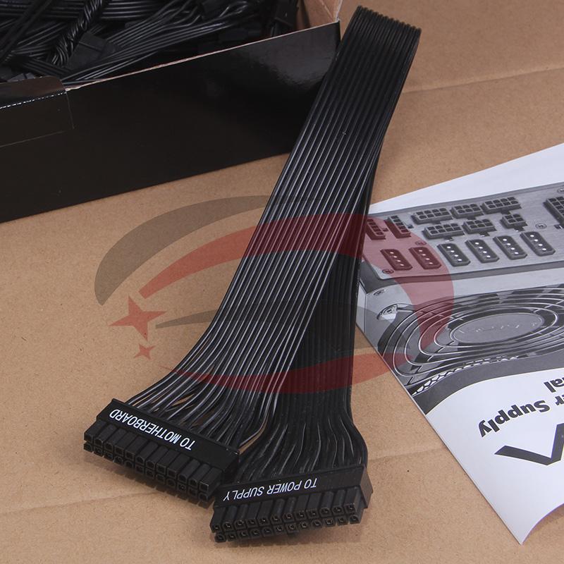 酷冷Silent Pro Hybrid 1300W 24针模组线 全黑排线