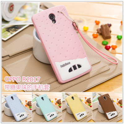 Oppo r2010 phone sets oppor2010 following silicone OPR2017 shell OPOP2017 soft set of female