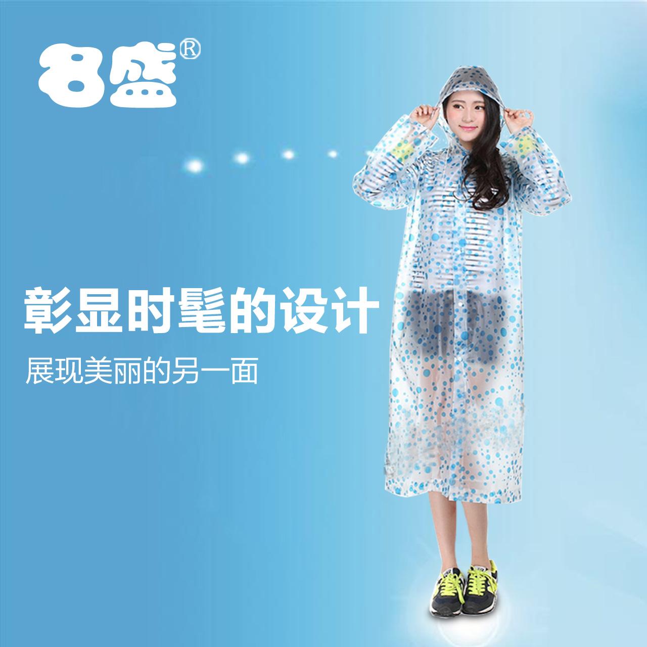 Японский и корейский мода пальто плащи пончо с рукава прозрачный плащи открытый не одноразовые плащи Плащ Сумка для хранения