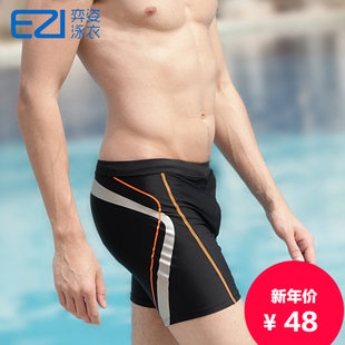 Yi Zi EZI spa pool dedicated trunks strong anti chlorine swimming trunks men boxer XL 8023