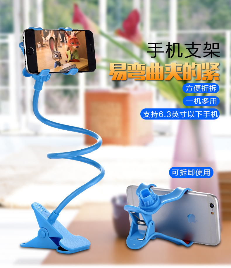 Lazy mobile phone stand bedside mobile phone stand mobile phone clip live multi-functional stand universal accessories
