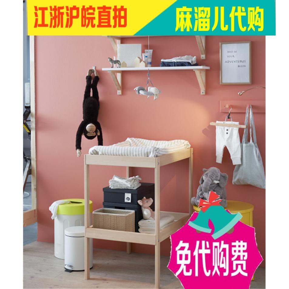 Все бук ikea блеск сетка сорняки ребенок изменение одежда стол , белый 72x53 см стол два использование специальность покупка товаров