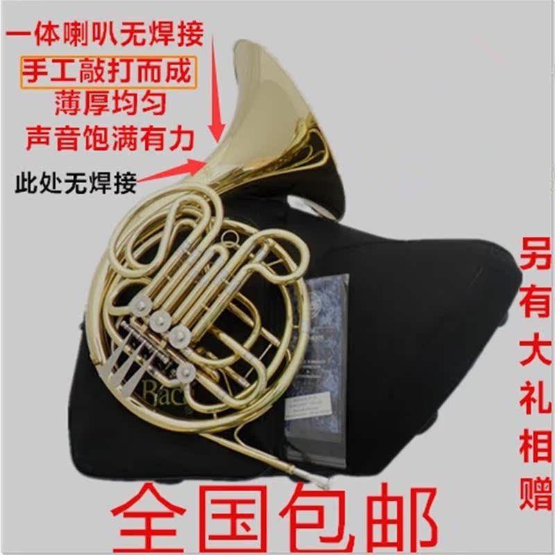 Оригинал Бах Бах Четыре кнопки Двойной рог Музыкальный инструмент Один рог B / F Тюнинг Военный оркестр для