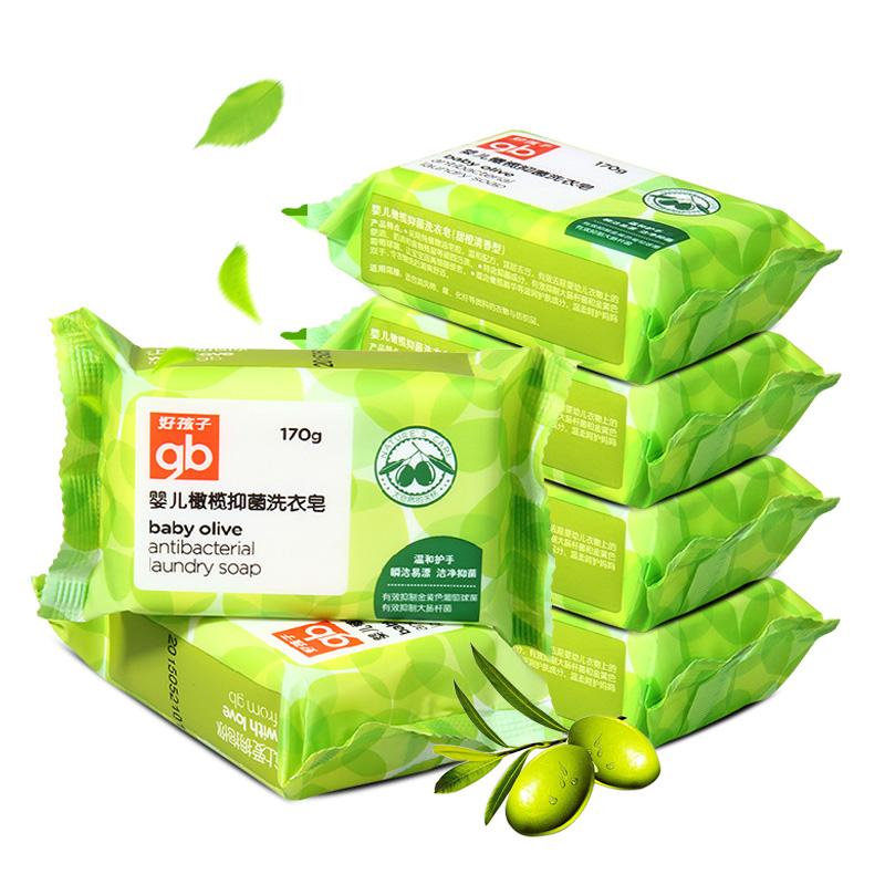 Хорошо дети ребенок прачечная мыло BB оливки рукавицы прачечная мыло 170g*6 блок X4110