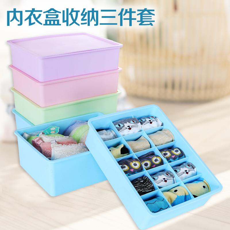 Слива армия пластик в коробку для хранения белья матрёшка наборы бюстгальтер трусы носки в коробку разбираться коробка ящик