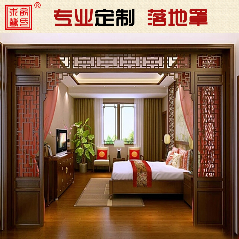 东阳木雕中式仿古装修装饰实木电视背景墙落地罩月洞门隔断花格