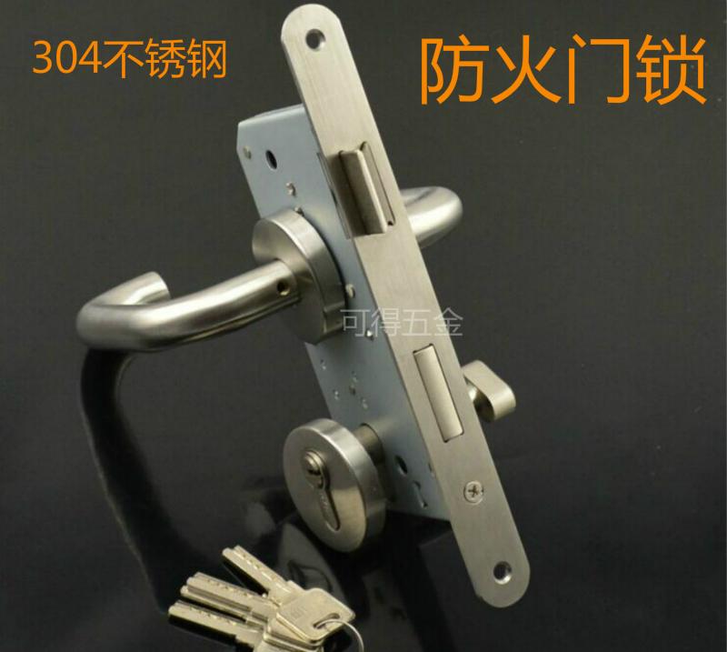 304不锈钢防火门锁防火锁过道锁消防锁7255/7260医院办公室通用锁