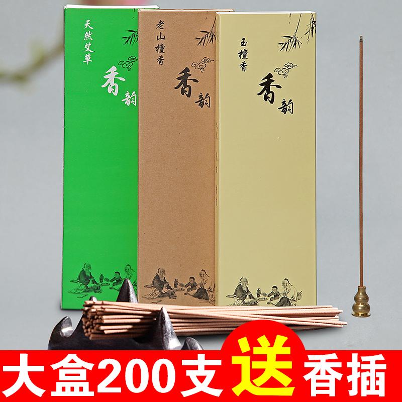 老山檀香线香熏香佛香200支
