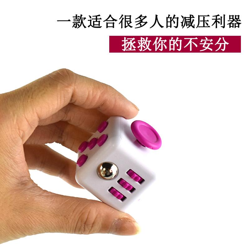 MYSPORTS решение пресс куб декомпрессия игра в кости волосы вентиляционный сито сын для взрослых творческий коллекция в осторожно сила коробка игрушка