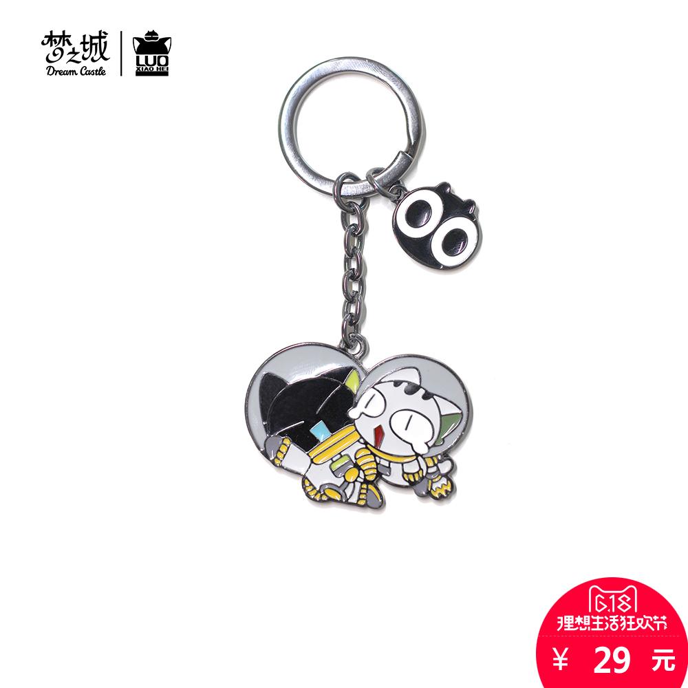 羅小黑戰記 鑰匙扣皇受可愛卡通飛機合金掛件動漫周邊情侶鏈