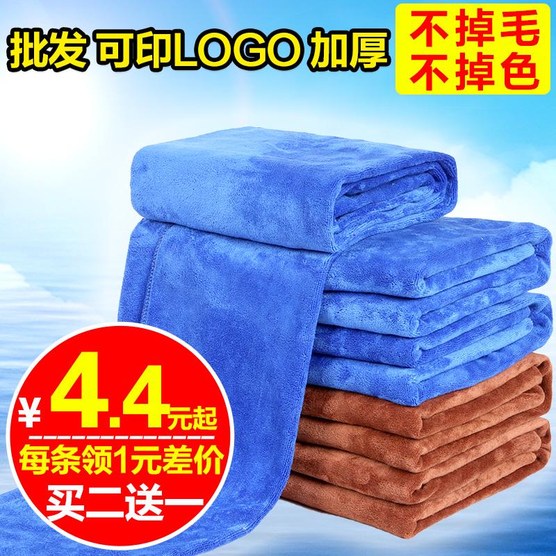 Мойка полотенце специальный абсорбент тряпка сгущаться уборка полотенце избавиться от волос автомобиль статьи набор инструментов 60 160