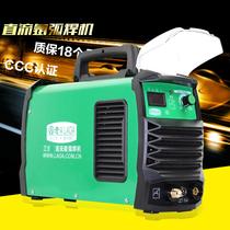 兩用全自動家用小型全銅工業級電焊機380v220v雙電壓400315松勒