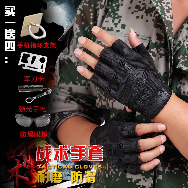 Специальный тип солдаты сетка борьба перчатки без пальцев теплый мужчина < россия военный > тактический скольжение на открытом воздухе движение верховая езда фитнес