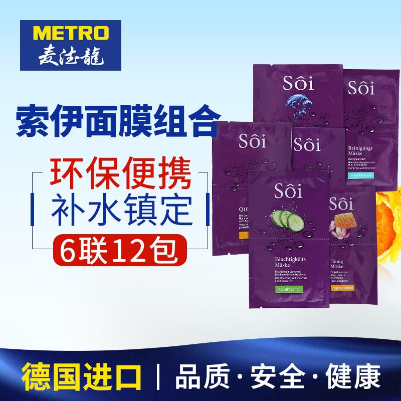 Пшеница мораль дракон немецкий оригинал импорт SOI поиск ирак маска 6 присоединиться x7.5mlx2 пакет 12 пакет сборка