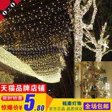 Подарки, праздничный реквизит > Декоративные светильники.