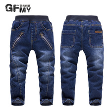 Kung fu ants children's wear the spring of 2015 the new boy's soft jeans pants 1491 child leisure boom in children