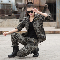 Outdoor Army fan camouflage suit female thin fashion loose uniform uniform for training Special Forces clothing spring and autumn