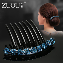 Zoo Hair Decoration Hair Comb Korean rhinestone disc Hair comb jewelry Simple card head Jewelry Hairpin card issuer