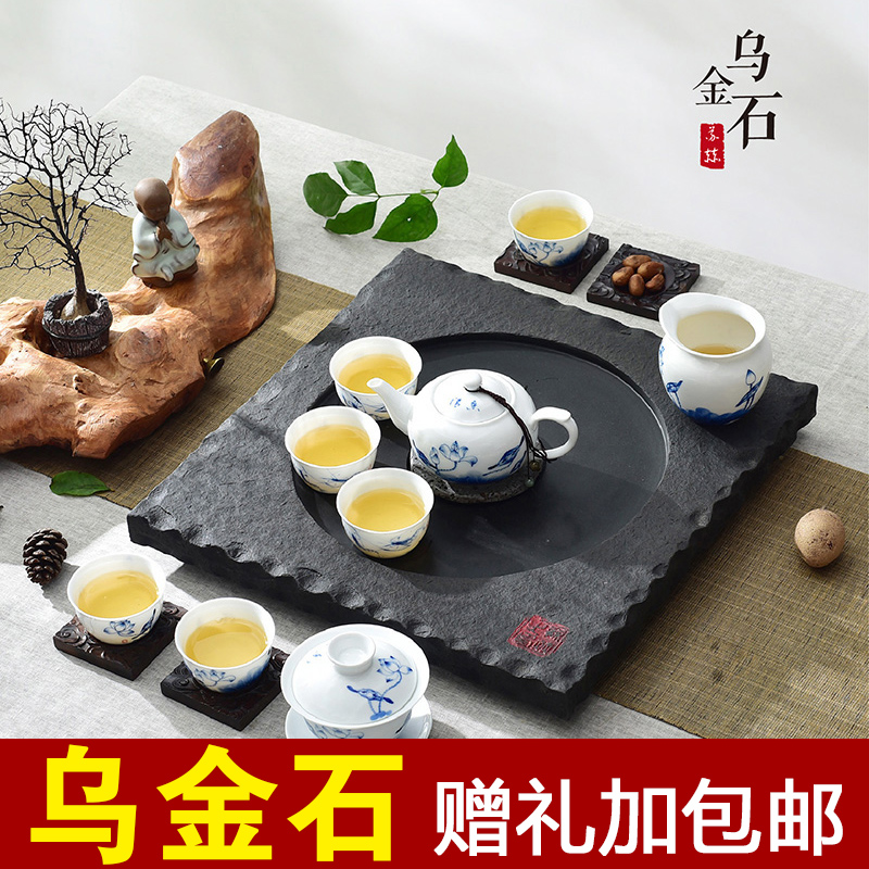 蘇赫烏 茶盤大號茶托長方形幹泡台茶海功夫茶具家用茶台座包郵