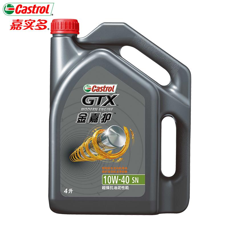 ���w店正品包�] Castrol/嘉��多金嘉�o�C油4L SN10W-40�V物��滑油
