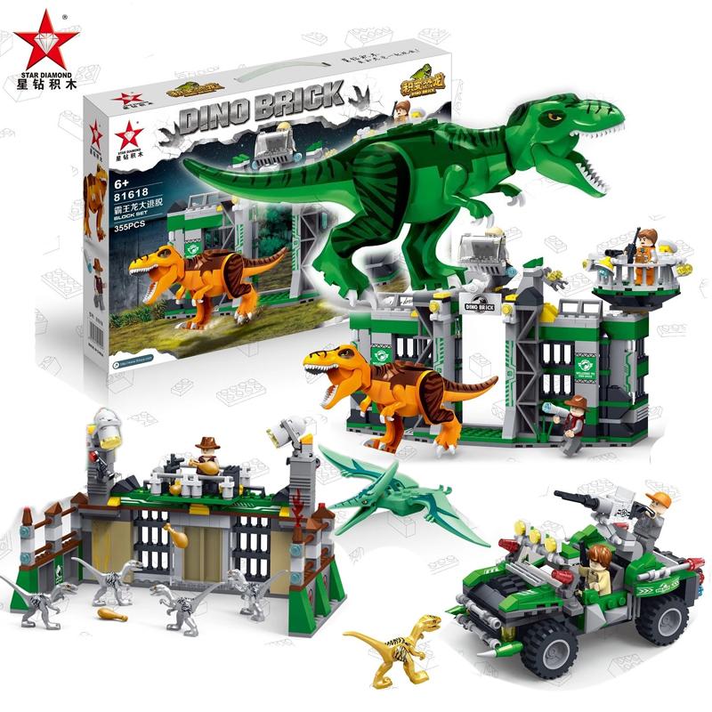Звезда Алмазный сюжет динозавров Tyrannosaurus Rex ускользает от крыла строительных блоков длиной Legao, монтаж LEGO хищников, тренировочные лагеря