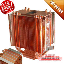 A few degrees four pure copper heat pipe radiator fan CPU ultra-quiet amd955 Intel I3I5I7 gm