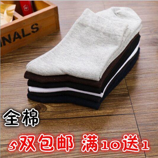 袜子男士纯棉袜中筒全棉秋冬季纯色商务防臭男人运动袜男式商务袜