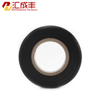 Electrical tape Waterproof insulation tape black electrical insulation adhesive tape Strong adhesive Tape Electrician tape
