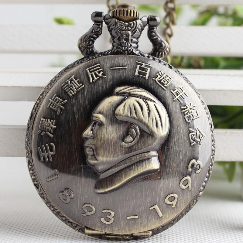 Карманные часы Артикул 40655725723