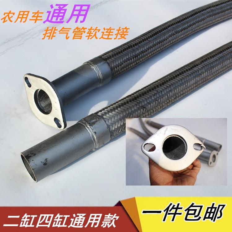 Смазочный амортизатор шланга обновленная Двухцилиндровая четырехцилиндровая универсальная трехколесная пятиколесная выхлопная труба