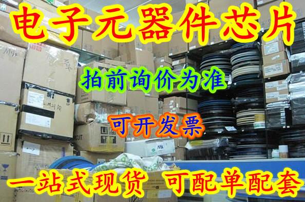 XC6371A351PR MCR25JZHJ392 SDA5255-A015 MAX17010ETL+