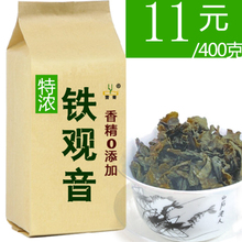 Camp green tea Green camp tieguanyin Aroma of guanyin Super powerful high concentration Lasting aroma, 400 g mail