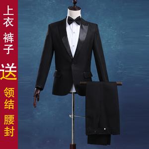 演出服男歌手修身礼服男士西服演出西装套装男装影楼舞台合唱服装