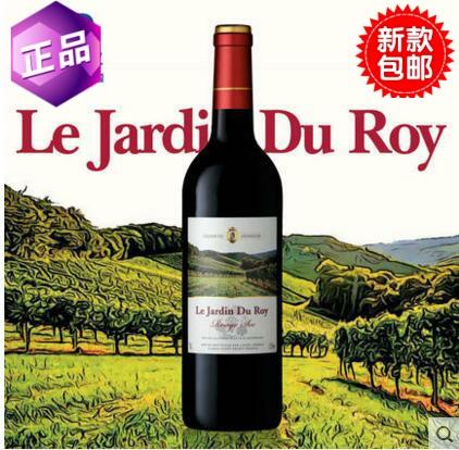 新款包邮法国进口玛茜干红洛逸花园葡萄酒单支促销原装精品