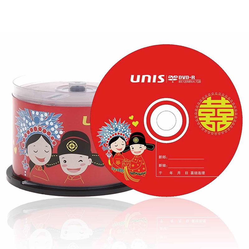 紫光光盤 婚慶盤 4.7G DVD 50片桶裝 刻錄光盤 婚慶 光盤