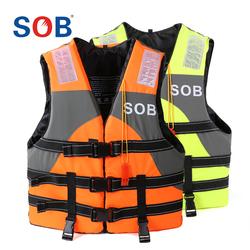 Спасательный жилет SOB LJ1001
