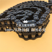 Short pitch drive double row chain 24A 1.5 inch 28a1.6 inch 32A 2 inch length 1.5 m