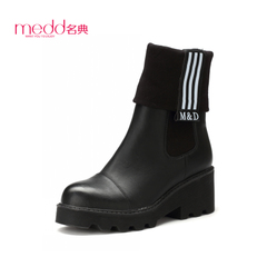New Europe 2015 winter thick with female thick-soled platform boots wool colour matching striped letters boots