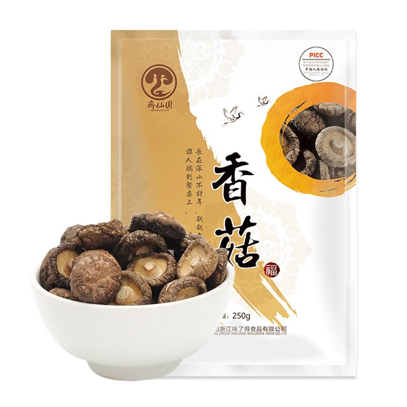 齋仙圓香菇珍珠菇250g肉厚味香新老包裝 發貨