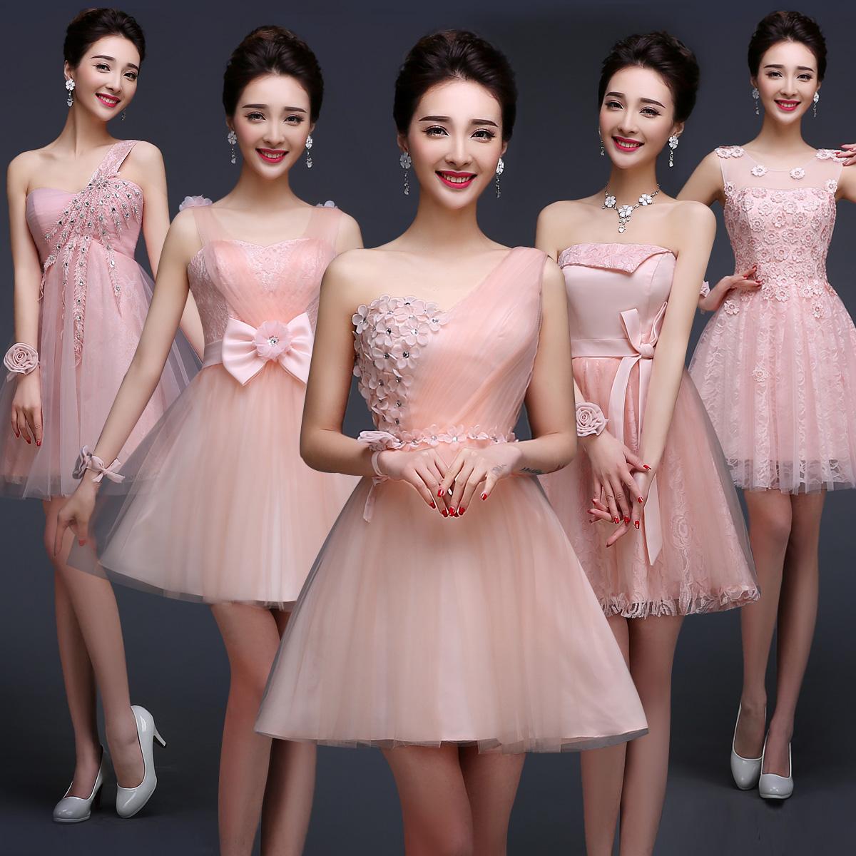 粉色 修身宴會伴娘服
