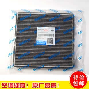 Dorsett EC718 vision SC7157GC7 accessories F3 activated carbon air conditioning filter air conditioning filter air conditioning grid Dorsett