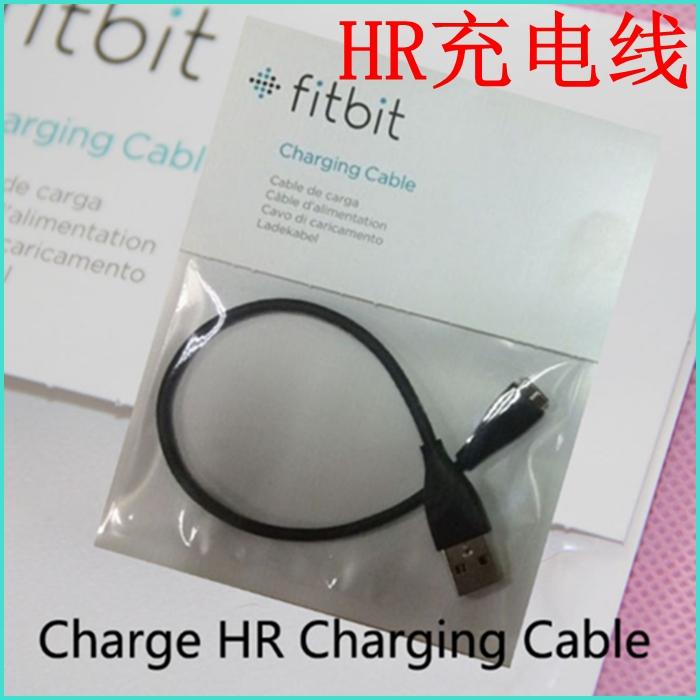 美行原装Fitbit Charge HR surge充电线数据线 智能手环 适配器