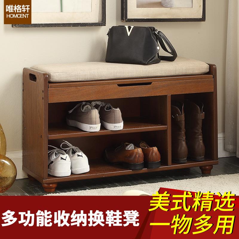 唯格軒實木換鞋凳鞋櫃收納儲物田園簡約 布藝沙發凳玄關穿鞋凳