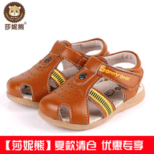Sally ni bear baby boys toddler shoes metal decoration sandals leather air holes a toddler sandals non-slip