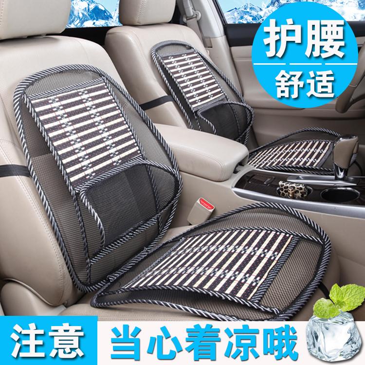 车内用品座垫夏天凉席透气小轿车座位垫汽车坐垫竹片夏季车垫凉垫