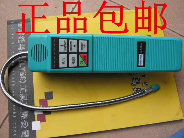 Хорошо создать высокой точности холодильник снег семена холодный сваха поиск проверить утечка инструмент обнаружить инструмент автомобиль кондиционер холодный газ служба инструмент