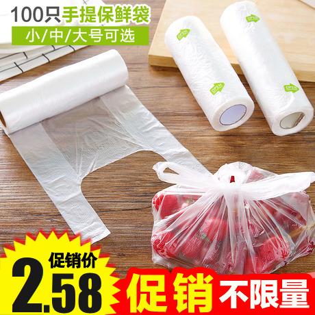 Сгущаться точка перерыв стиль холодильник еда сохранение мешок портативный жилет большой размер еда мешок упаковка мешок 100 только установлен